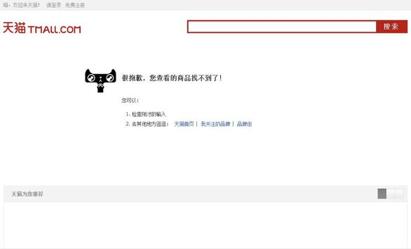 削除後のリンク画面