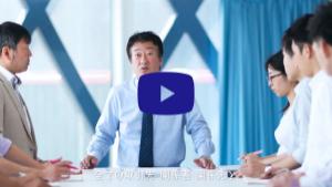 会社紹介動画